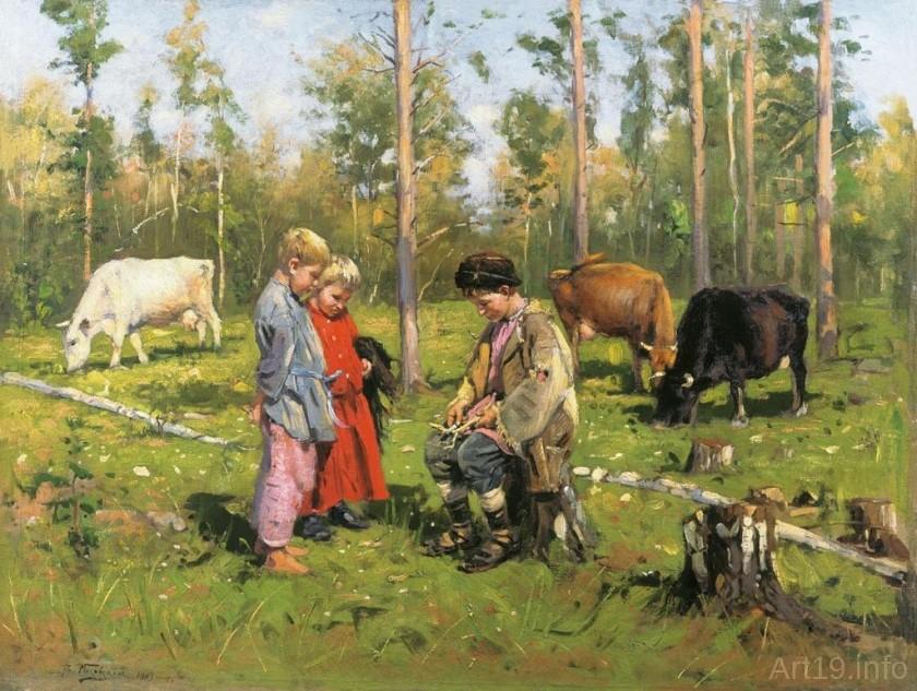 """Маковский В. Е. """"Пастушки"""""""