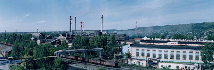 Завод в Аше